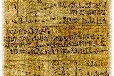 История теоремы Пифагора. Доказательство теоремы