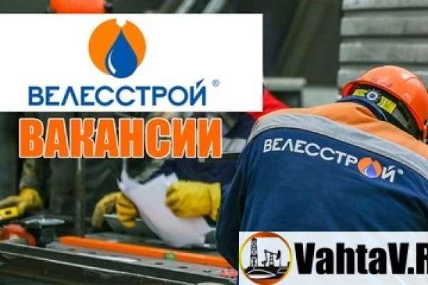 Работа теплообменник вакансии Кожухотрубный испаритель WTK TCE 513 Абакан