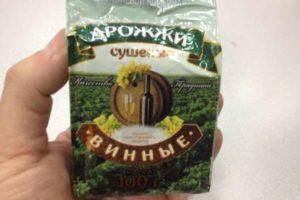 Спиртовые белорусские дрожжи: инструкция и отзывы