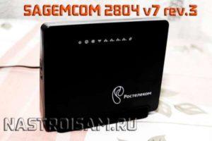 Sagemcom f@st 2804 v7 rev.3 настройка роутера для FTTB Ростелеком