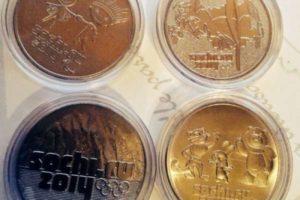 Какие бывают монеты 25 рублей «Сочи 2014» и сколько они стоят