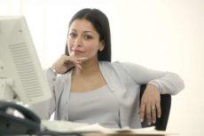 Система оплаты труда педагогов