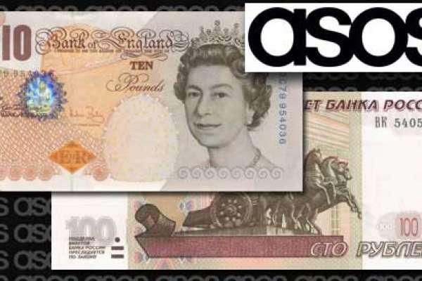 Почему в ASOS в фунтах покупать выгоднее