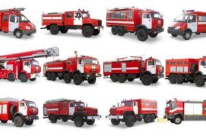 Классификация пожарных автомобилей. Основные и специальные пожарные автомобили