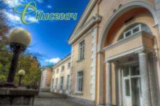 Курорт «Кисегач». Официальный сайт