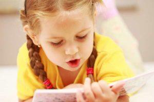 Как научить ребенка читать в домашних условиях: советы опытного учителя начальных классов