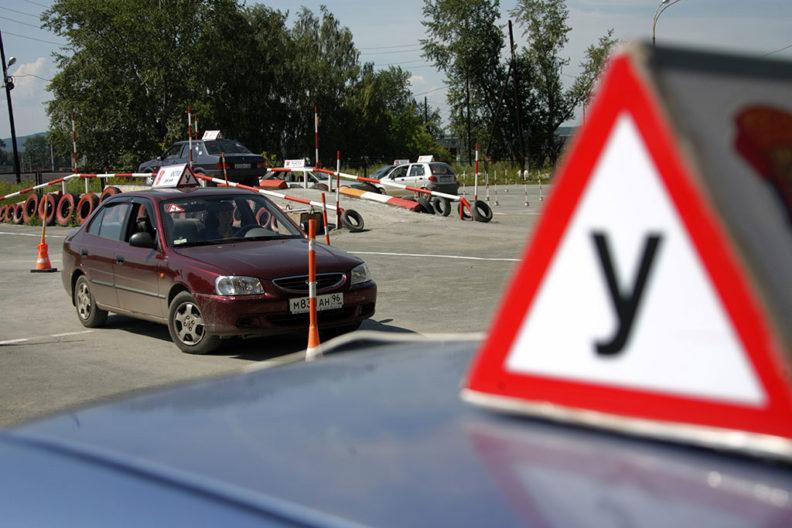 Советы от автокурсов: как быстро получить водительские права