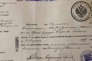 Приставка «бес» в русском языке ранее не существовала