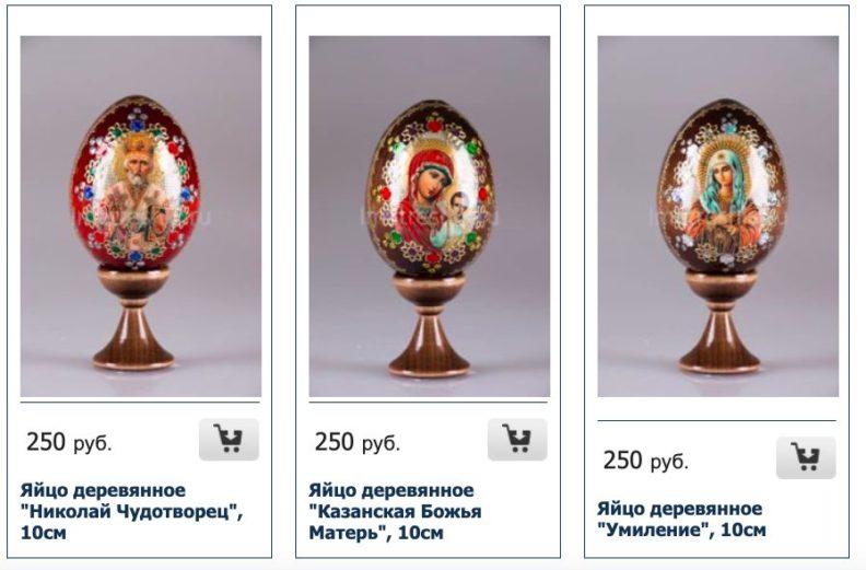Весенние пасхальные яйца и другие подарки на Пасху
