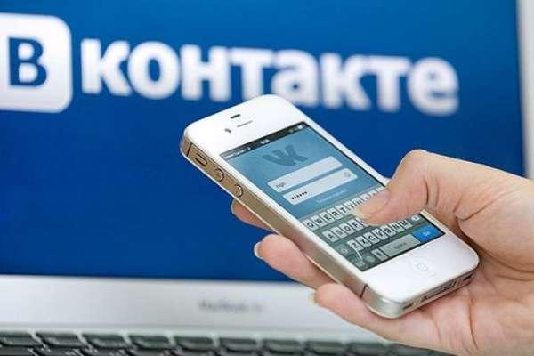 «Вконтакте» покажет трансляции футбольных матчей