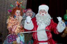 Смешной новогодний сценарий для старшеклассников «Плененный Дед Мороз»