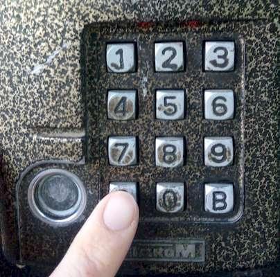 «Новотелеком» приобрел домофонную компанию в Новосибирске