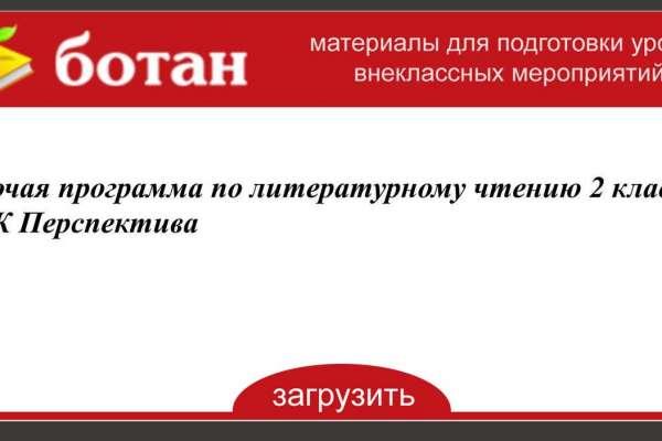 Рабочая программа по литературному чтению на родном (башкирском) языке