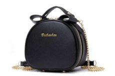 Женский рюкзак или сумка Beibaobao навыбор со скидкой