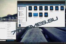 Тема «Racy — минимализм с синим оттенком» для Windows 7