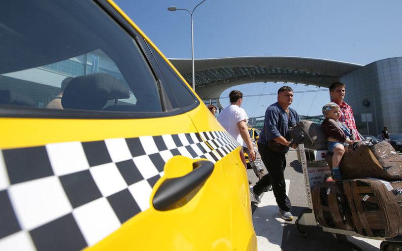 Как найти такси в аэропорту
