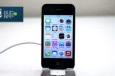 Ускоряем работу iPhone 4 и 4s на iOS 7 [инструкция]