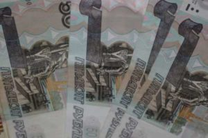 Финансовая грамотность: как получать пассивный доход