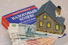 Налог на имущество — документы, сроки, советы