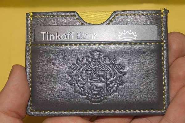 Кредитная карта тинькофф блэк