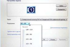 Как установить операционную систему Windows 7