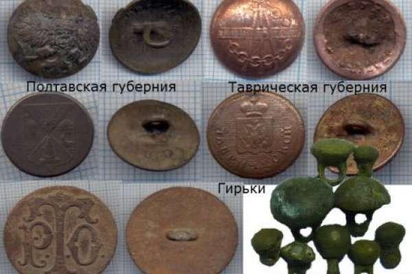Филобутонистика — коллекционирование старинных пуговиц