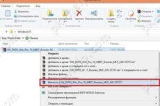 Как сделать загрузочную USB флешку для установки Windows 10