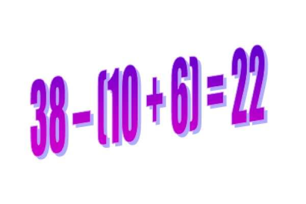 Порядок выполнения математических действий
