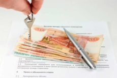 Все о налоге на аренду квартиры — Калькулятор расчета налога