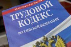 Кому положена по закону льготная пенсия РФ?