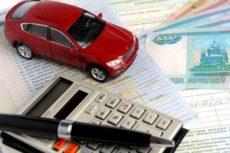 Транспортный налог 2018 — изменения, ставки, калькулятор, расчет