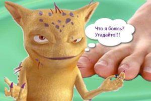 Чего боится грибок ногтей больше всего (как огня)