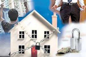 Что такое обременение на недвижимость и чем это чревато?