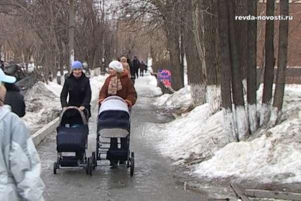 Каким семьям в Ревде можно получать ежемесячные выплаты