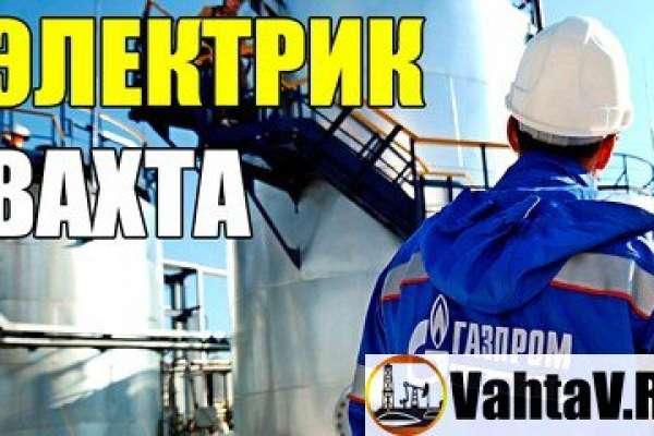 Работа в москве дежурным электриком сутки трое