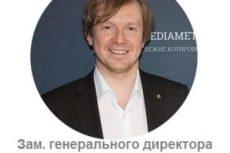 Владимир Крекотень: стратегический акционер гарантирует стабильность деятельности «Открытие Брокер»
