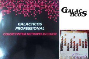 Краска Галактика — палитра цветов