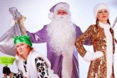 """Моя школа 2070 — Сценарий новогоднего утренника """"Проказы Бабы-Яги"""""""