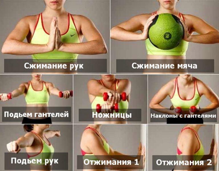 Упражнения для груди после родов