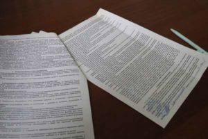Добровольное соглашение об алиментах