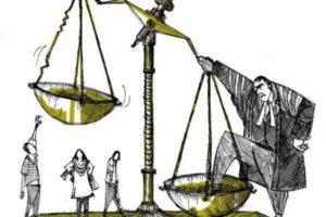 Пример апелляционных жалоб. Госпошлина за апелляционную жалобу