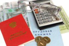Назначение пенсии: порядок, особенности расчета и правила
