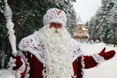 Где живет Дед Мороз в России: адрес, контакты и история