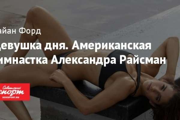 lesbiyskuyu-nemetskuyu-devushka-dnya-gimnastka-vvesti