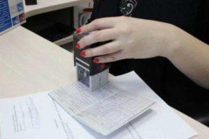 Как правильно исправить запись в трудовой книжке? «Запись недействительна»: образец исправления