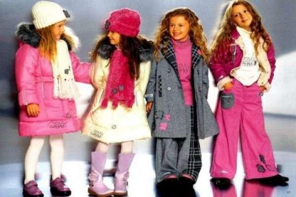 Детской одежда оптом У+ официальный сайт производителя