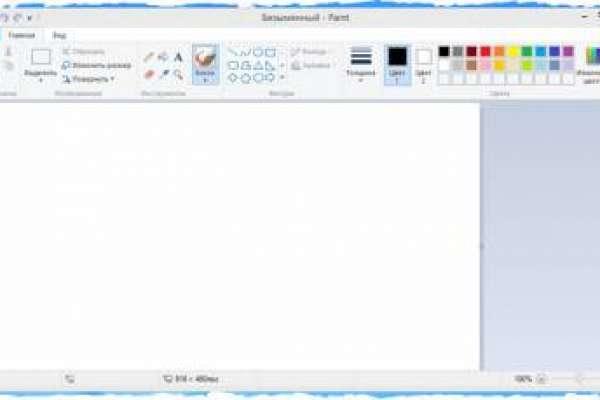 Все возможности Paint для создания и редактирования изображений