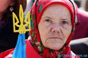 Размер пенсии в Украине в 2017 году