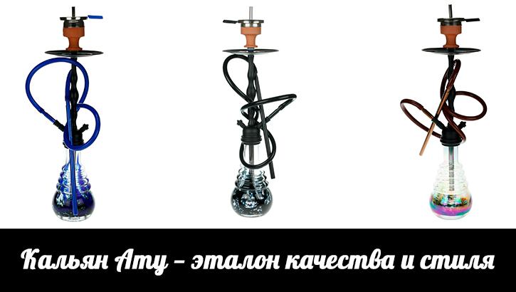 Кальян Amy — эталон качества и стиля