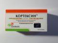 Применения препарата «КОРТЕКСИН»
